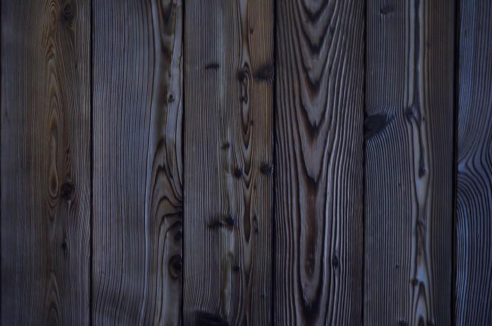 Shou Sugi Ban Wall Panels Blue