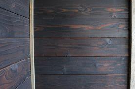 Shou Sugi Ban Wall Panels